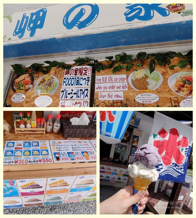 OKINAWA DAY 326