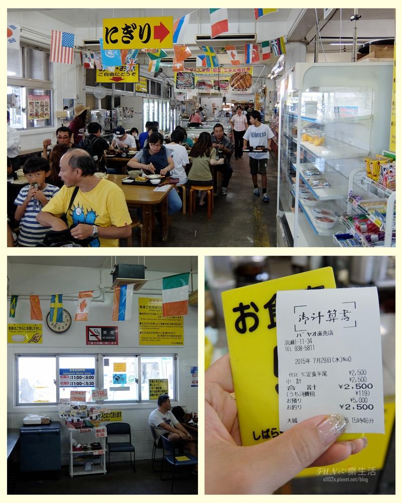 OKINAWA DAY 329
