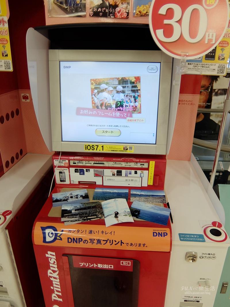 OKINAWA DAY 416.jpg