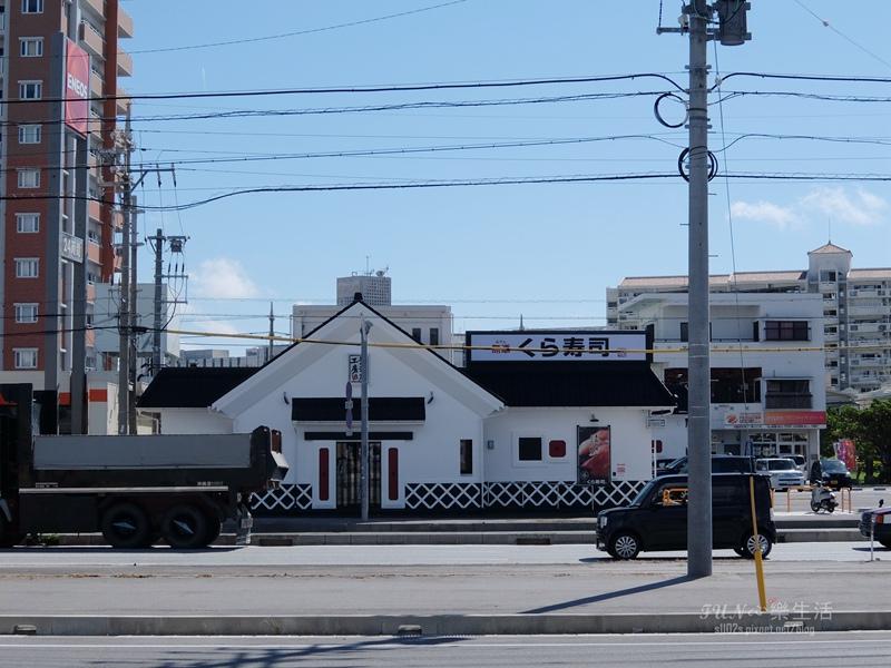 OKINAWA DAY 418.jpg