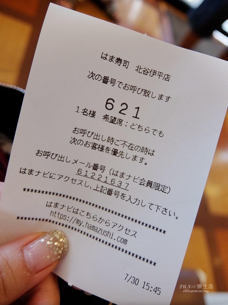OKINAWA DAY 419.jpg