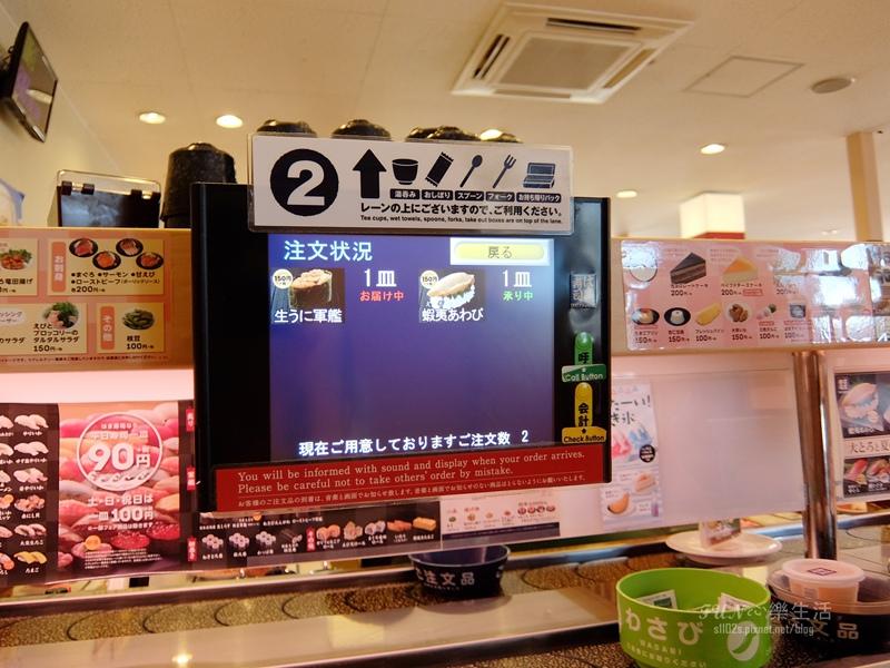 OKINAWA DAY 420.jpg