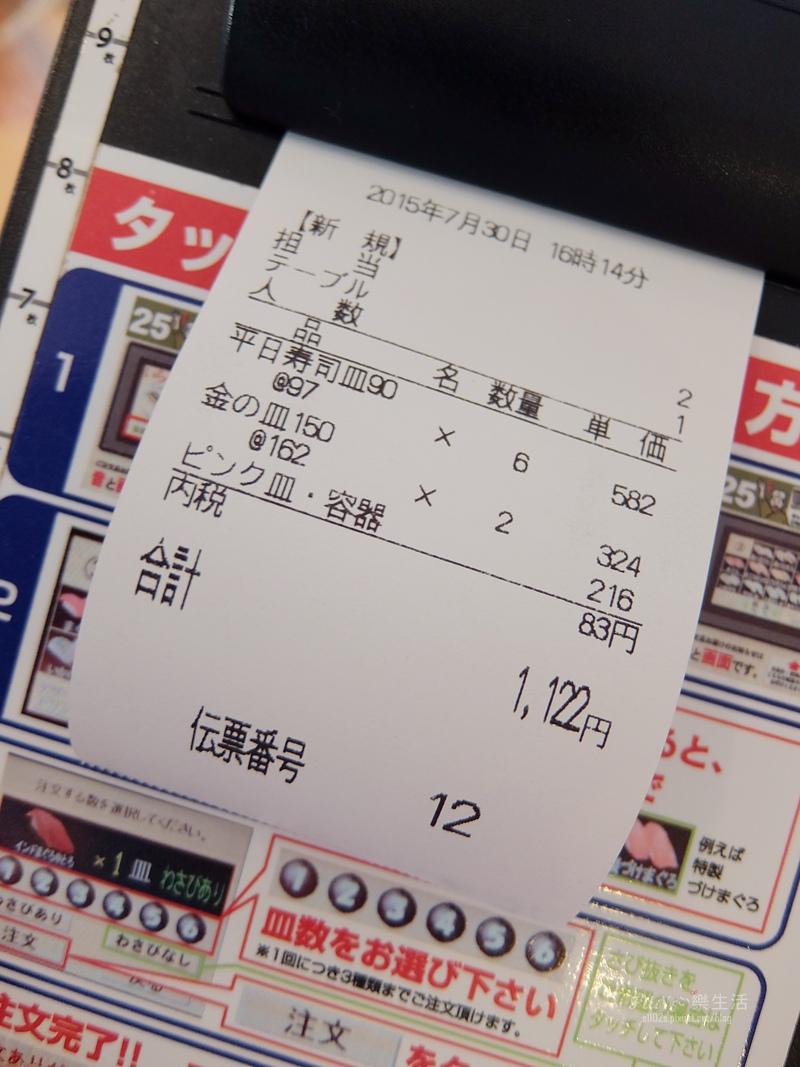 OKINAWA DAY 422.jpg