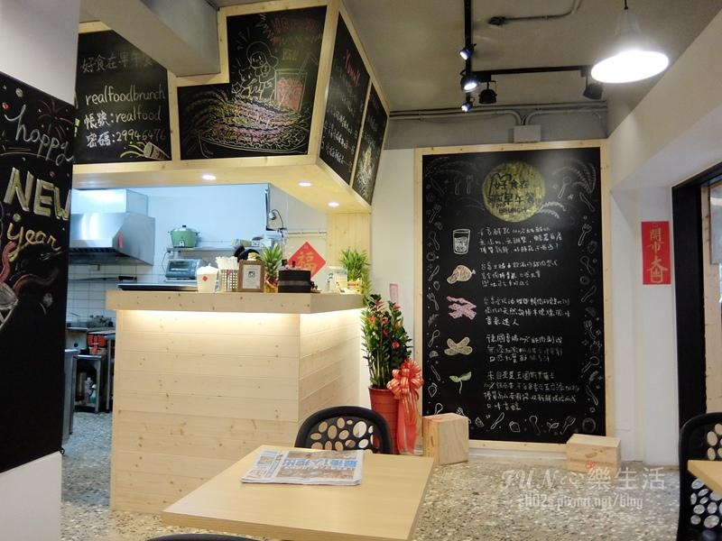 realfood (4).jpg