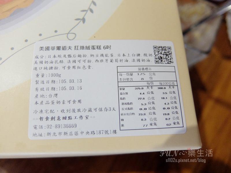 哲食 (11).jpg