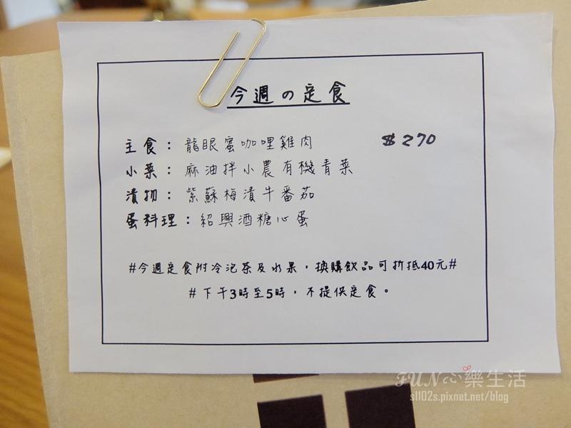 小空間 (17).jpg