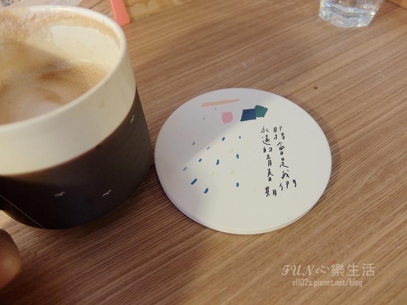 好食紀 (20).jpg