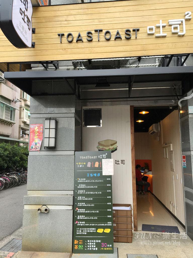 toast203.jpg