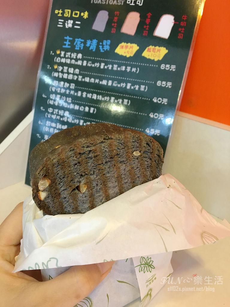 toast209.jpg