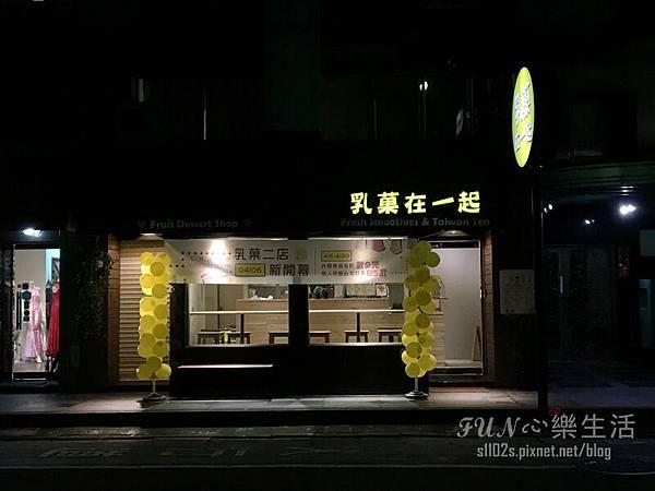 乳菓smoothie01.jpg