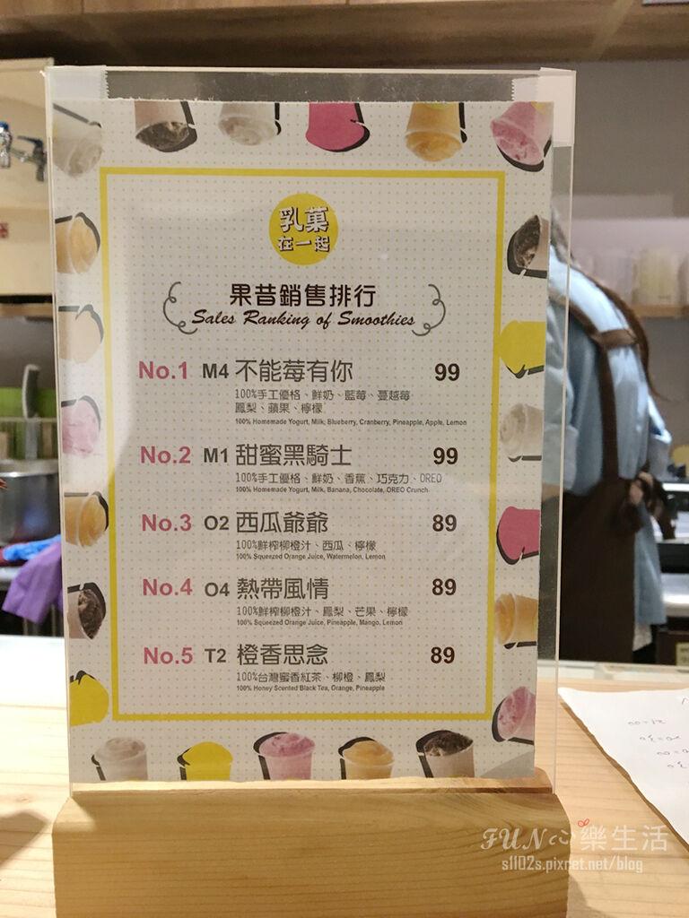 乳菓smoothie09.jpg