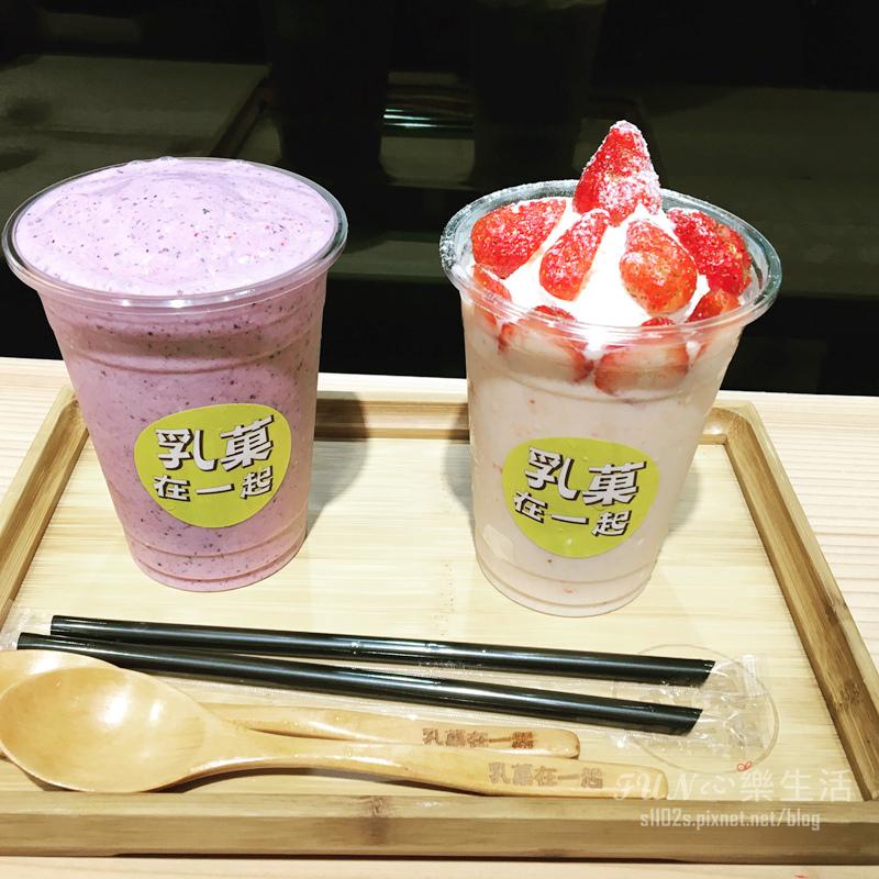 乳菓smoothie12.jpg