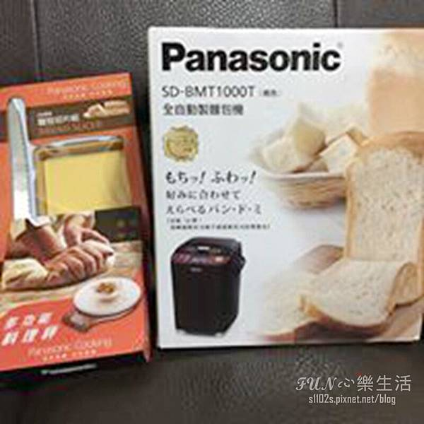 麵包機08.jpg