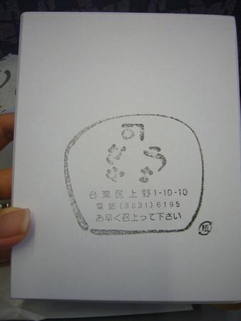 P1200509.JPG
