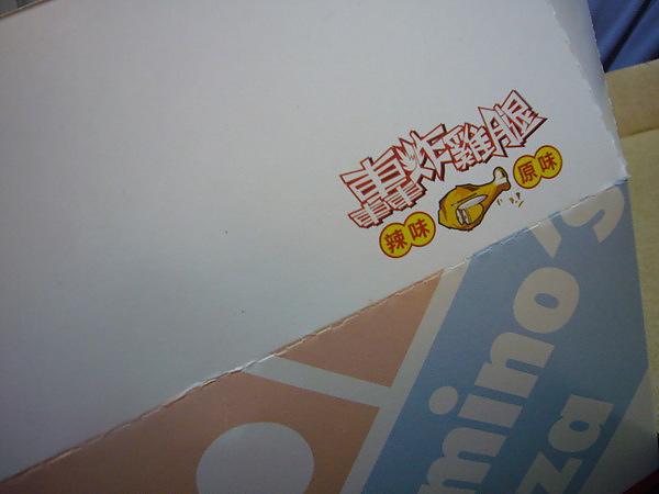 P1170575.JPG