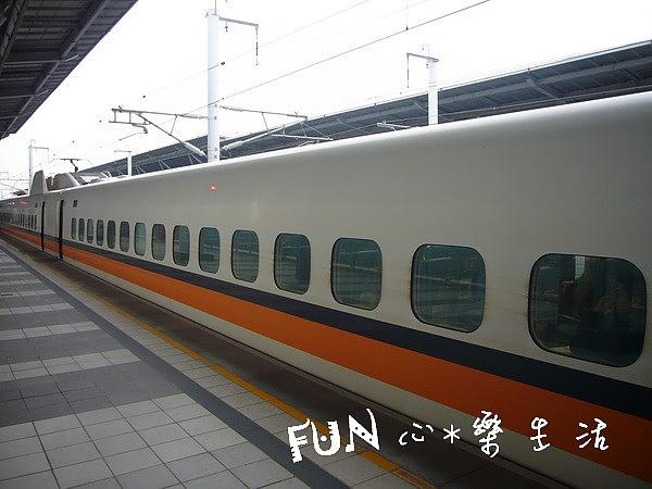 P1170874.JPG