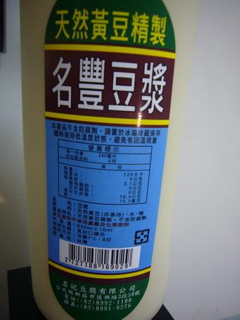 P1170834.JPG
