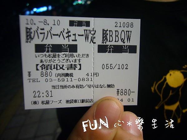 P1190769.JPG