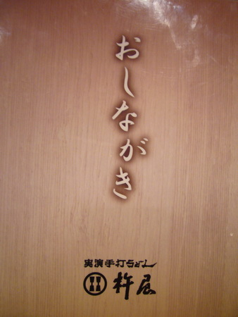P1200468.JPG
