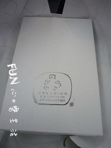 P1200424.jpg