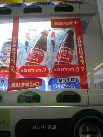 P1200417.JPG