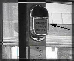 京都市巴士下車鈕.JPG