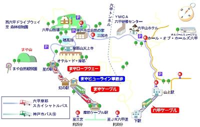 摩耶map.jpg