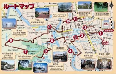 仙台市營巴士圖.jpg