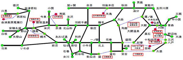 東北rokaru線pass_3.jpg