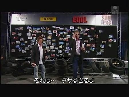 Top Gear 00.JPG