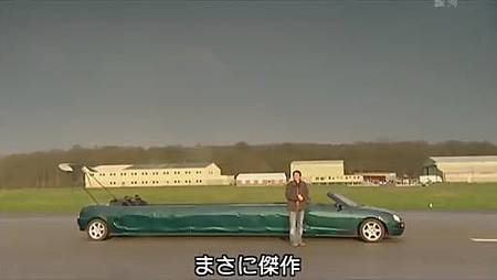 Top Gear 04.JPG