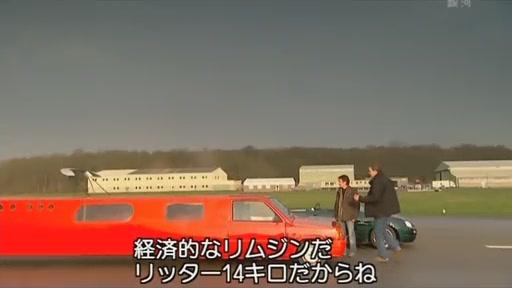 Top Gear 05.JPG