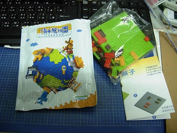 DSCN8871.JPG