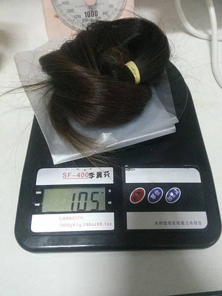 20121003_145427.jpg