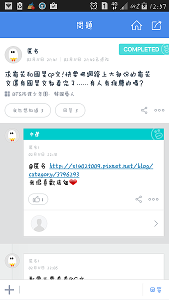 Screenshot_2016-09-01-12-57-12.png