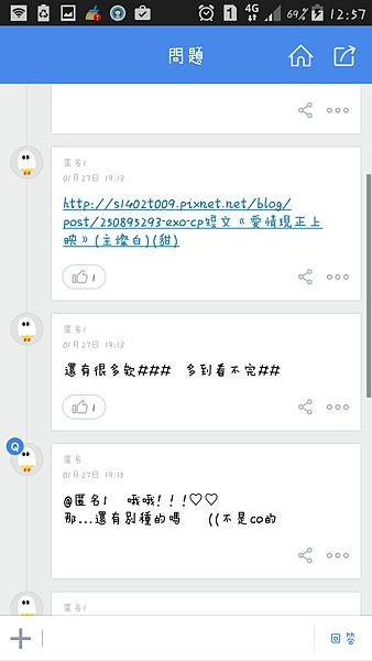 Screenshot_2016-09-01-12-58-00.png