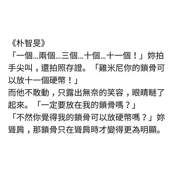 炫耀身材-5.jpg