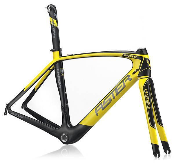 a350_yellowblack_frame.jpg