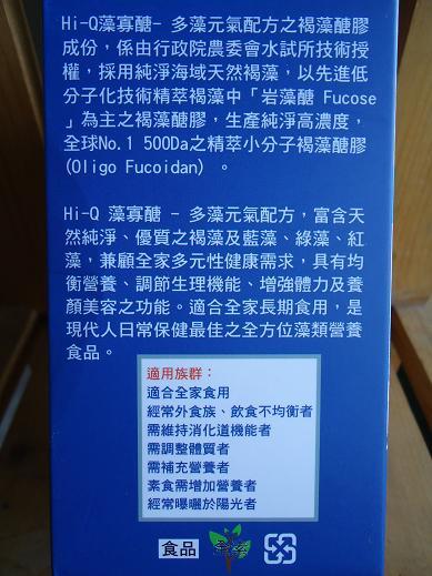 DSC06423-12.JPG