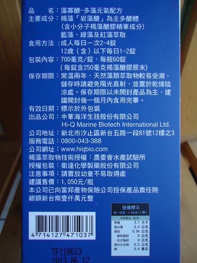 DSC06426-12.JPG