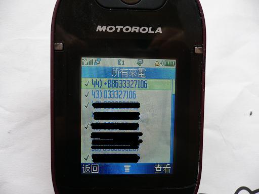 P1160002--111.JPG
