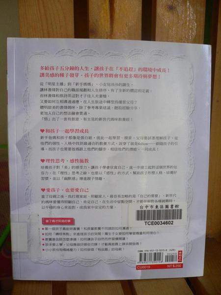 P1350546--.JPG