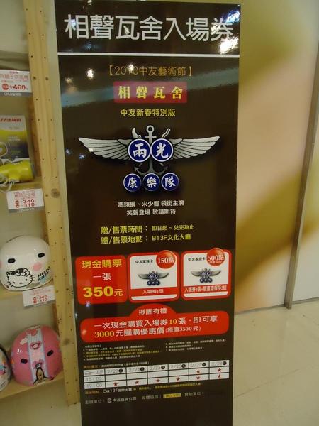 DSC00469-25.JPG