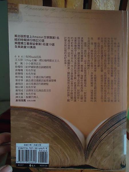 DSC01454-15.JPG