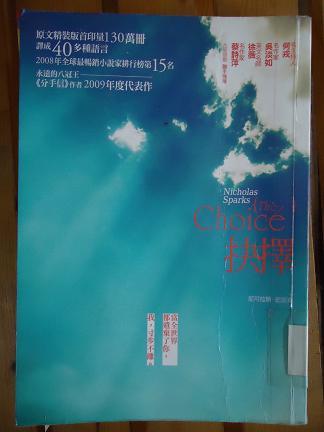 DSC08051-10.JPG