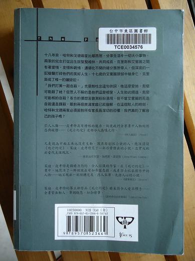 DSC07233-12.JPG