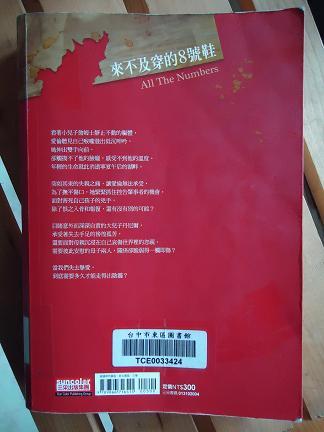 DSC06140-10.JPG