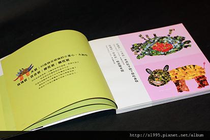 幼兒百人繪圖作品套書4