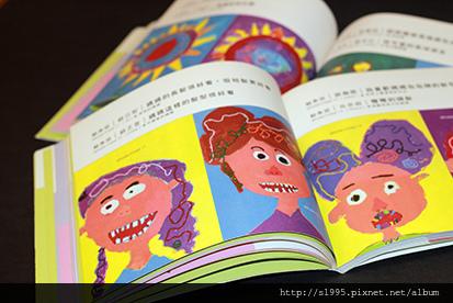 幼兒百人繪圖作品套書6