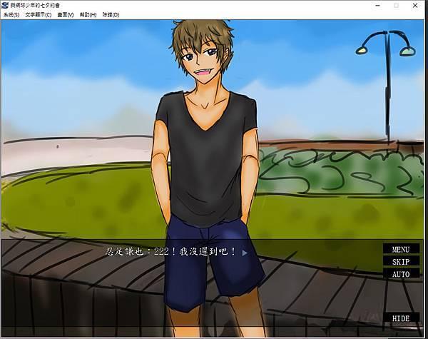 遊戲畫面2.jpg